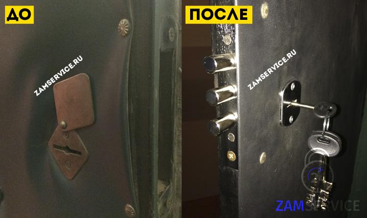 Сменить замок на входной двери